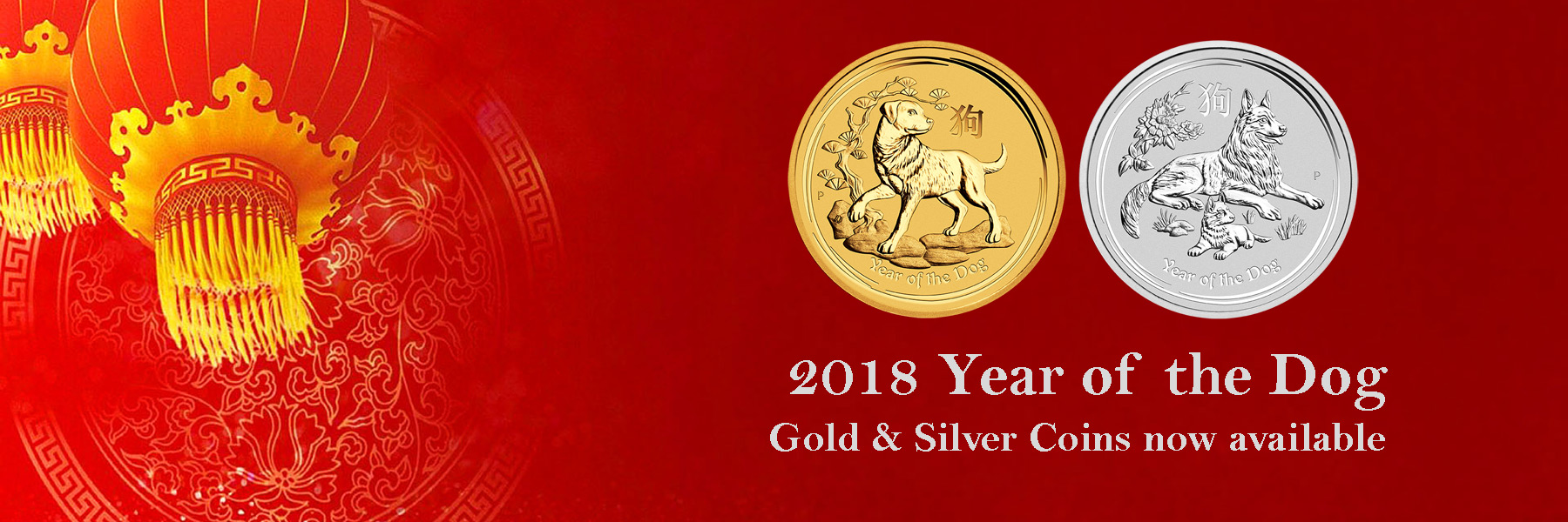 2018 Year of Dog Bullion Coins