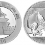 The new metric 2016 Panda Silver & Gold Coins